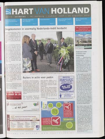 Hart van Holland - Editie Zuidplas 2014-08-20