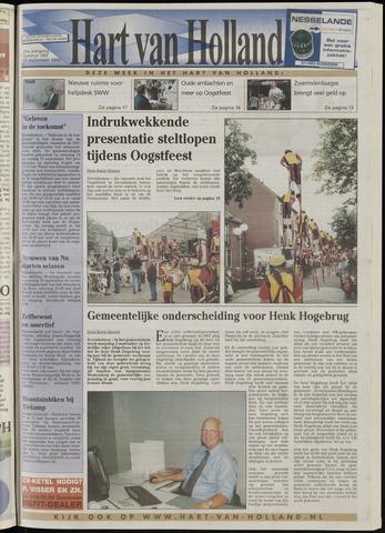 Hart van Holland 2002-09-11