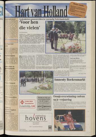 Hart van Holland 2000-06-21