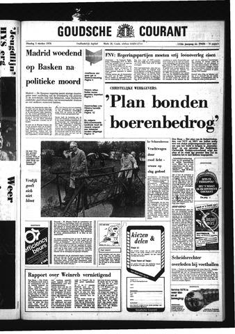 Goudsche Courant 1976-10-05