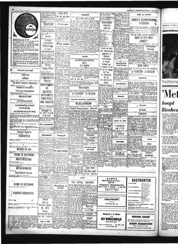 Goudsche Courant 1972-07-17