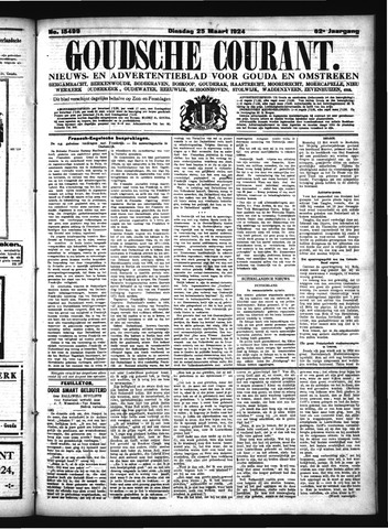 GC 1924-03-25