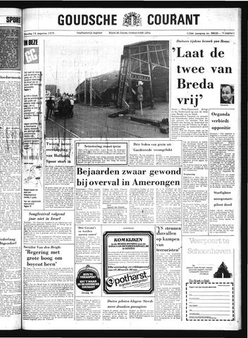 Goudsche Courant 1979-08-14