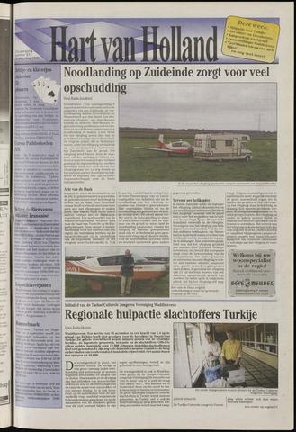 Hart van Holland 1999-08-25
