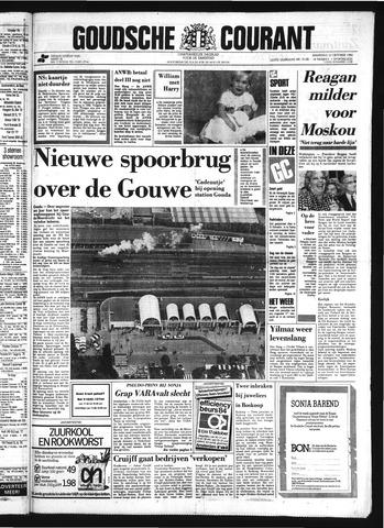 Goudsche Courant 1984-10-15