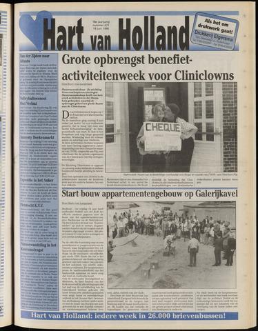 Hart van Holland 1996-06-19