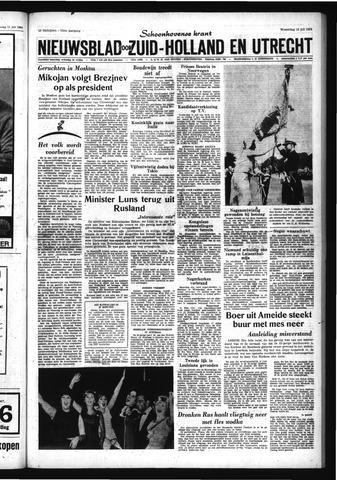 Schoonhovensche Courant 1964-07-15