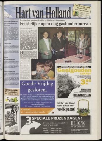 Hart van Holland 1998-04-08