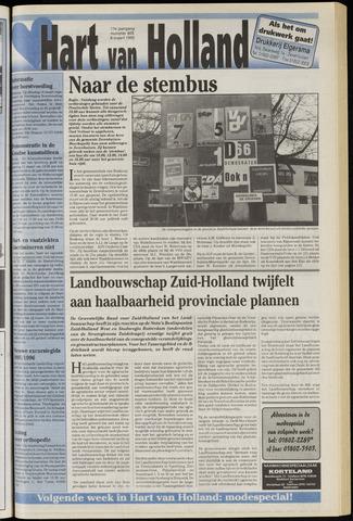 Hart van Holland 1995-03-08
