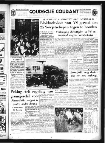 Goudsche Courant 1962-10-24