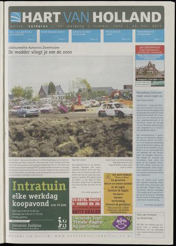 Hart van Holland - Editie Zuidplas 2012-05-23