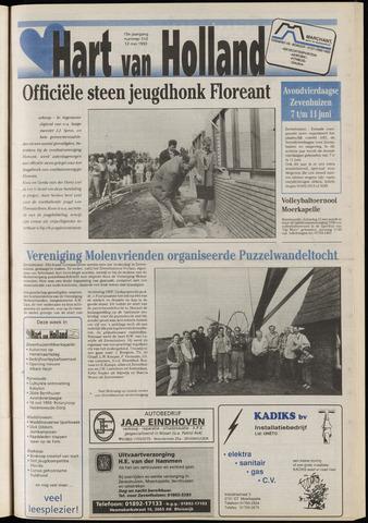Hart van Holland 1993-05-12