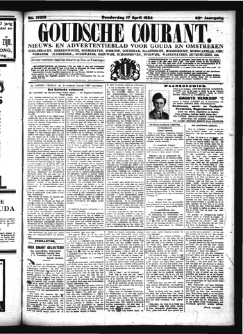GC 1924-04-17