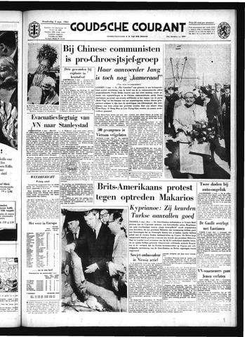 Goudsche Courant 1964-09-03