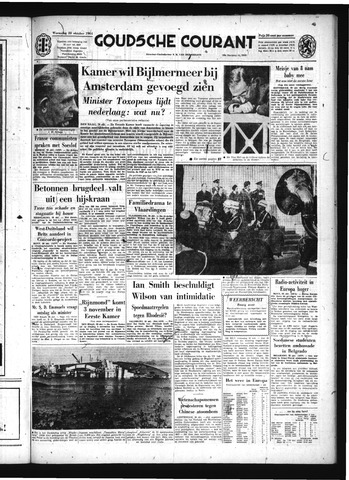 Goudsche Courant 1964-10-28