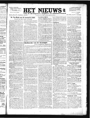 Schoonhovensche Courant 1946-01-07