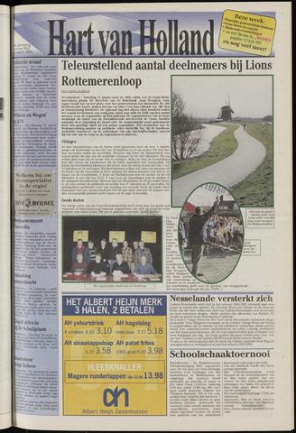 Hart van Holland 2000-03-15