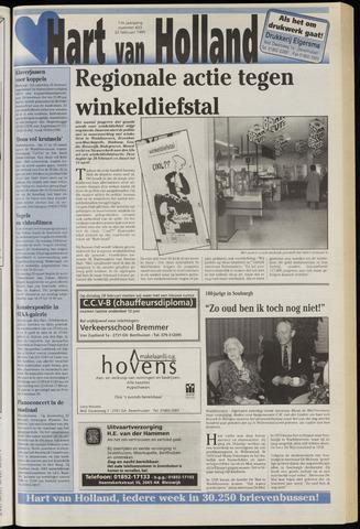 Hart van Holland 1995-02-22