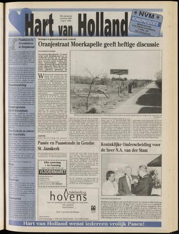 Hart van Holland 1996-04-03
