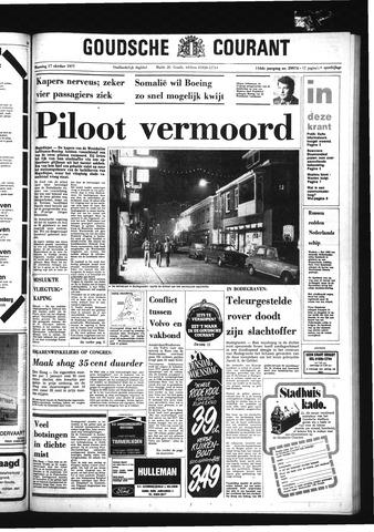 Goudsche Courant 1977-10-17