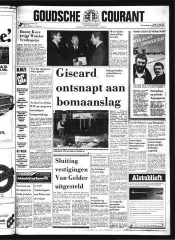 Goudsche Courant 1981-04-17