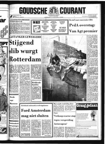 Goudsche Courant 1981-07-08