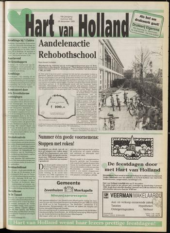 Hart van Holland 1995-12-20