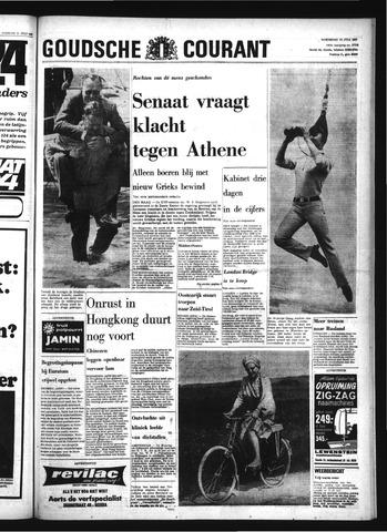 Goudsche Courant 1967-07-12