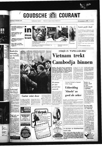 Goudsche Courant 1977-12-31