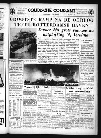 Goudsche Courant 1965-06-16
