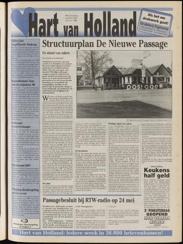 Hart van Holland 1996-05-22