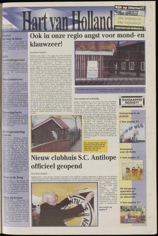 Hart van Holland 2001-03-14