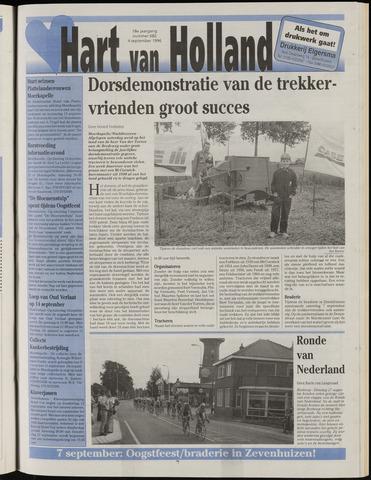 Hart van Holland 1996-09-04