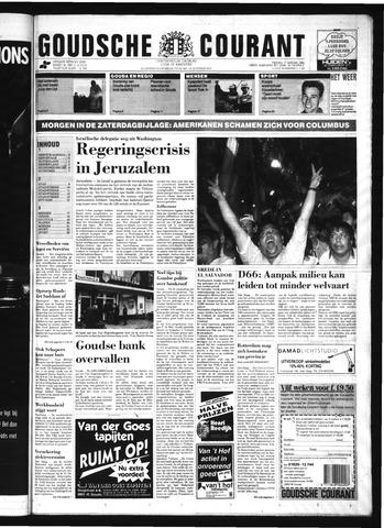 Goudsche Courant 1992-01-17