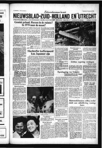 Schoonhovensche Courant 1965-08-30