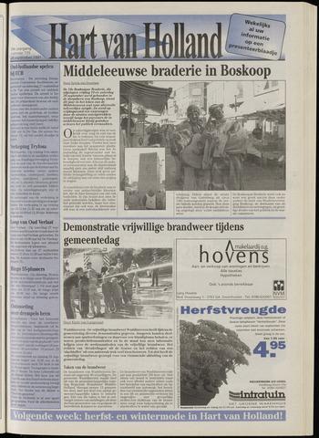 Hart van Holland 1997-09-24