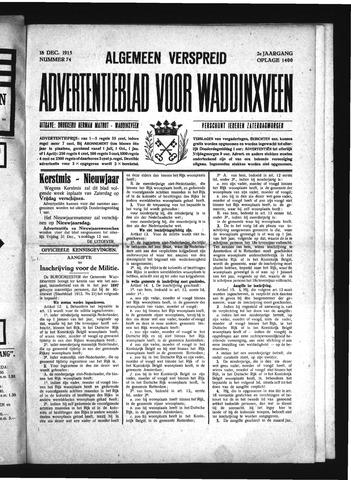Advertentieblad Waddinxveen 1915-12-16