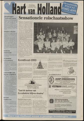 Hart van Holland 1993-12-22