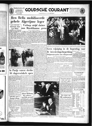 Goudsche Courant 1963-10-16