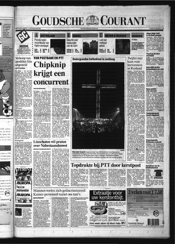 Goudsche Courant 1995-12-19