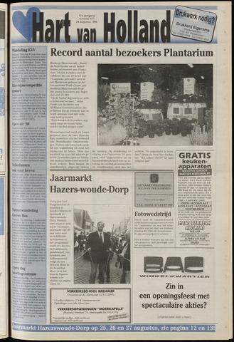 Hart van Holland 1994-08-24