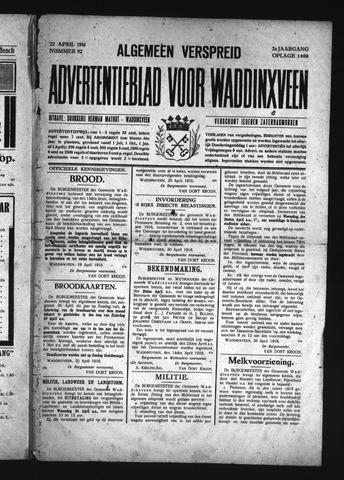 Advertentieblad Waddinxveen 1916-04-22