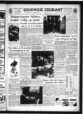 Goudsche Courant 1962-10-04