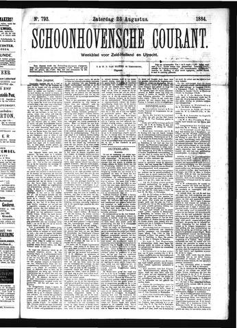 Schoonhovensche Courant 1884-08-23