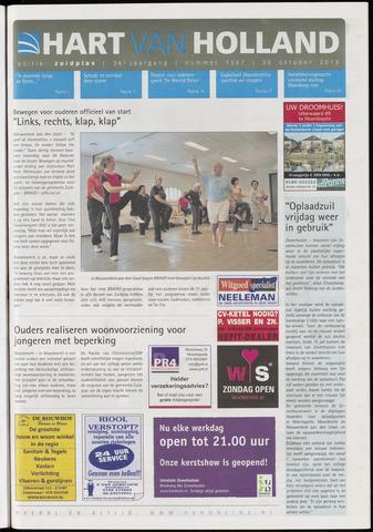 Hart van Holland - Editie Zuidplas 2013-10-30