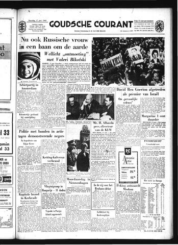 Goudsche Courant 1963-06-17