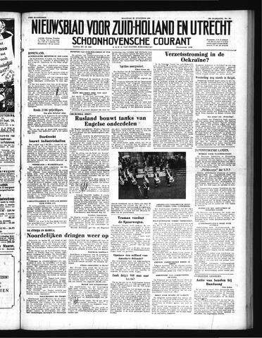 Schoonhovensche Courant 1950-08-28