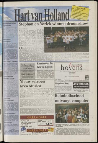 Hart van Holland 1999-10-13