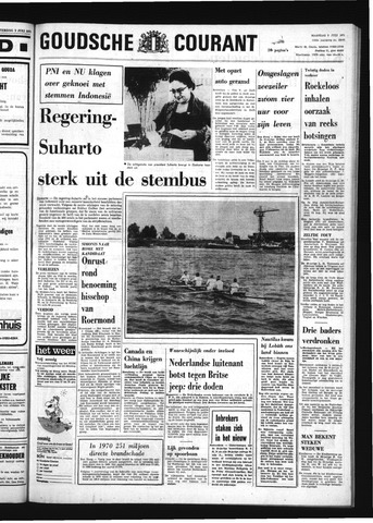 Goudsche Courant 1971-07-05