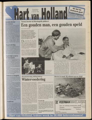 Hart van Holland 1996-01-31